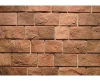 6406 Старая крепость коричневая