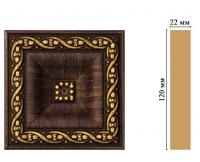 Цветная лепнина вставка Decomaster D208-1 (120*120*22 мм)