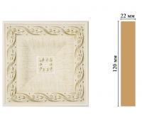 Цветная лепнина вставка Decomaster D208-6 (120*120*22 мм)