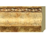 Артикул: 153-552