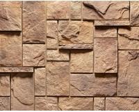 6803 Средневековый замок коричневый
