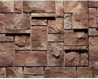 6806 Средневековый замок темно-коричневый