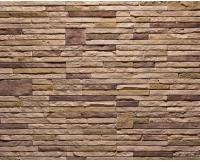 9002 Каменная гряда светло-коричневая