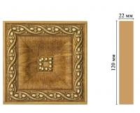 Цветная лепнина вставка Decomaster D208-4 (120*120*22 мм)